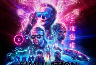 UK ALBUM: N.ro 1 <br> MUSE – Simulation Theory