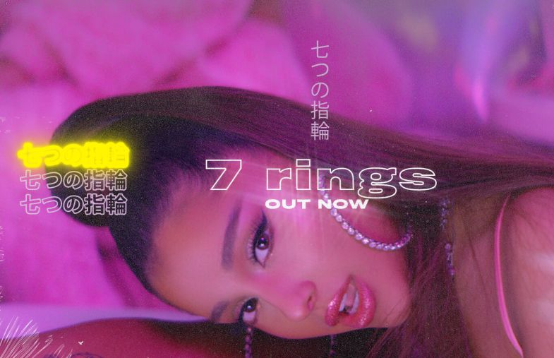 "Video: ARIANA GRANDE -""7 Rings"""