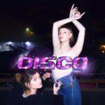 cmqmartina-disco-cover